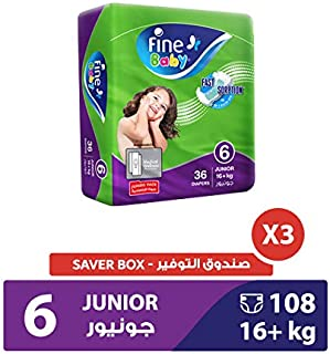 Fine Baby Diapers Green Fast Sorption, Junior 16+ Kgs, Jumbo Pack, 108 Count