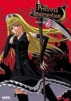 Princess Resurrection 2 [DVD] [Import]