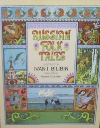 Russian Folk Tales (English and Russian Edition) 039471234X Book Cover