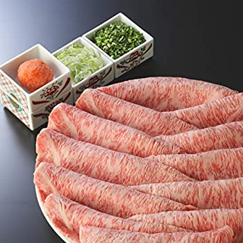 [Overnight Shipping] Japanese Miyazaki Wagyu A5 Grade Ribeye Thin Sliced Cut For Sukiyaki / Hotpot / Shabu Shabu  2 Pound