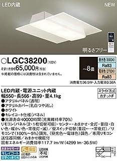 パナソニック(Panasonic) Everleds LED 照明器具 リモコン調光・リモコン調色 LGC38200 (~8畳)