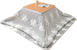 Tables Coffee Folding Storage Heating Kotatsu Bed Low Tatami Coffee by The Stove Indoor Warm (Color : Gray, Size : 7575cm)