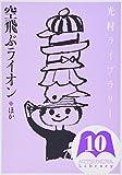 光村ライブラリー (10)