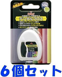 ★6個セット★ディフェンド デンタルフロス 50m ワックス付(ミントの香り)