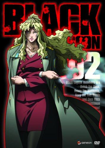 Black Lagoon Volume 2 Limited (w/ Dog Tag)