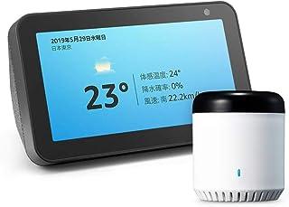 Echo Show 5 (エコーショー5) スクリーン付きスマートスピーカー with Alexa、チャコール + LinkJapan eRemote mini IoTリモコン 家でも外からでもいつでもスマホで自宅の家電を操作