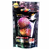 OKIKO 3.5 oz (100g) Platinum Head Huncher & Color Faster Floating Pellets with Astaxanthin Plus...