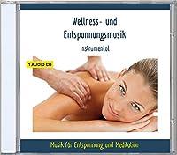 Wellness Und Entspannungsmusik: Instrumental