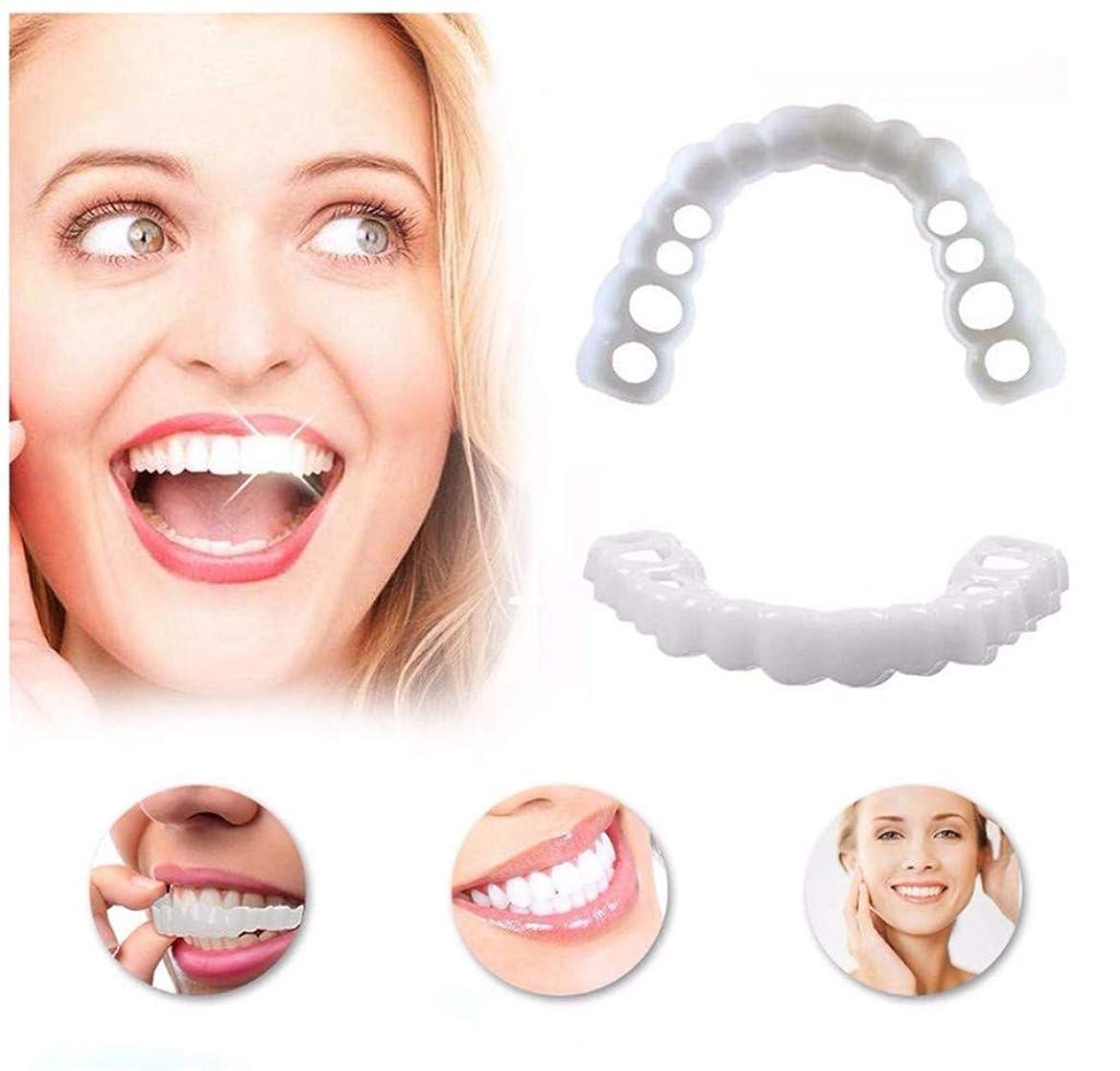 礼拝六サイクル仮装義歯フレックスシミュレートされた上部ブレース+下部ブレースワンサイズがほとんどの歯に適合パーフェクトベニアホワイト,40pairs