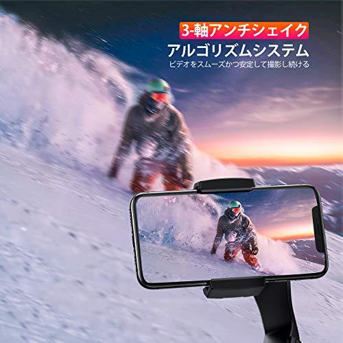 BOMAKERスマホジンバル三軸ハンドヘルドジンバル・スタビライザー折りたたみスマホジンバル340度自動回転専用APP制御映画作成遅延撮影即時シーン遷移PhoneGoモードiPhone/Android対応日本語説明書付属