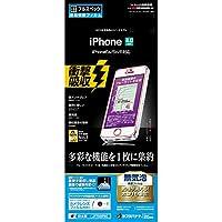 ラスタバナナ 衝撃吸収 フルスペックフィルム iPhone SE/5s/5c/5 JF702IP6C