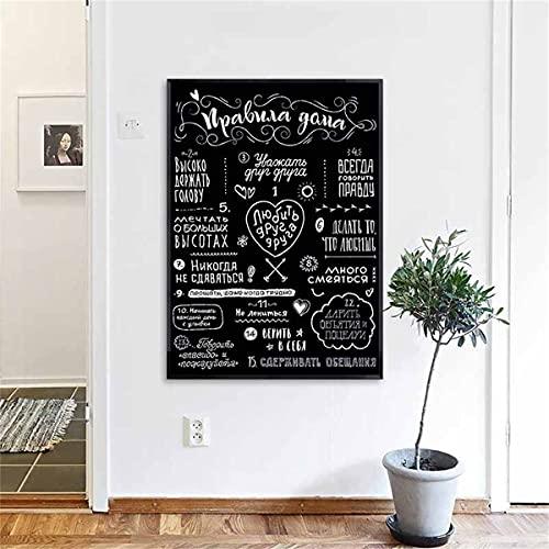 paglutaw Reglas De La Casa Pintura De Lona Citas Rusas Arte De Pared Pósteres Y Estampados Nordic Negro Blanco Fotos Cuardos Para La Decoración Del Hogar 40x60cm Framed