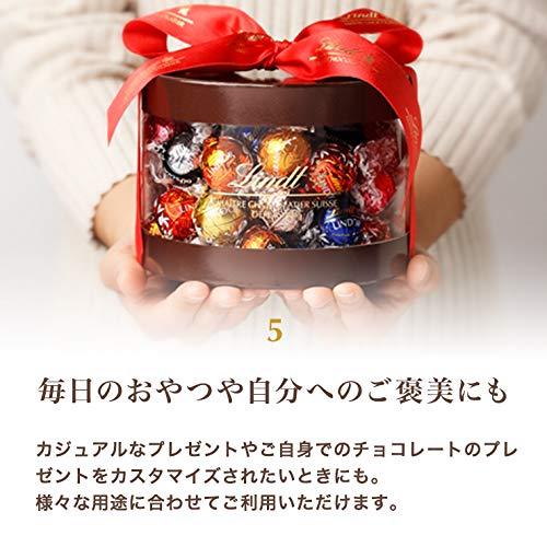 リンツ(Lindt)チョコレートリンドール10個入り(70%カカオ)
