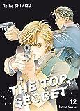 The Top Secret T12