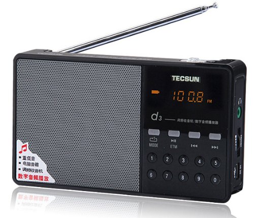 Tecsun D3 Rechargeable FM Radio with ETM, MP3 Player with Built-in Micro SD Card Slot & Portable Hi-Fi Speaker with DSP Bass for Desktop & Laptop Computers, Color Black