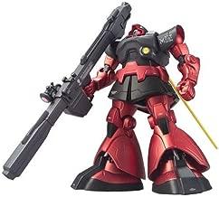 Gundam Char's Rick DOM SP-Painted HCM Pro Action Figure
