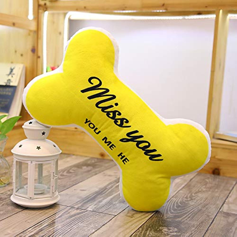 Ahzha Cartoon Abnehmbare Hundeknochen Halten Kissen Puppe Plüsch Spielzeug Faule Menschen Schlafen Groe Kissen Zurück Mdchen Geschenk 100cm 2.15kg c