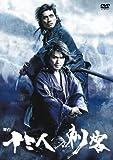 舞台 十三人の刺客[DVD]