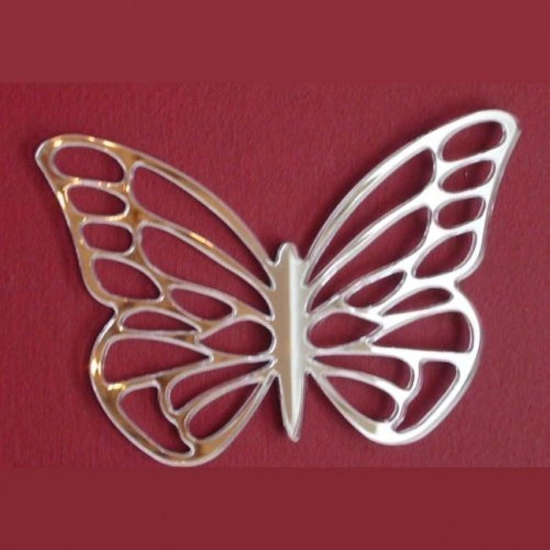 Butterfly Patterned Big Wings Mirror 50cm x 42cm