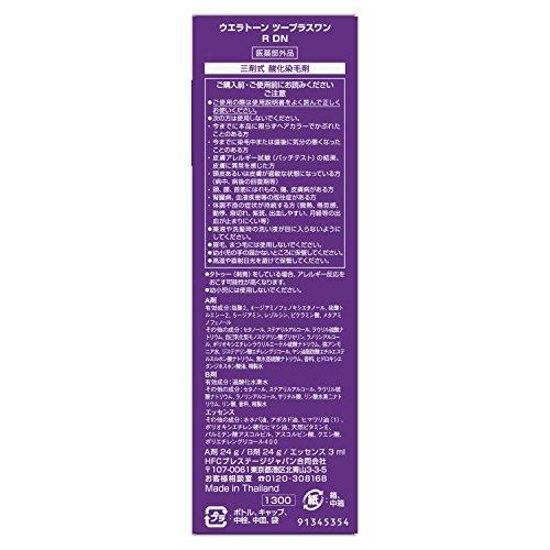 ウエラトーン2+1分け目・フェイスライン用ナチュラルブラウン[医薬部外品](おしゃれな白髪染め)