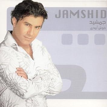Khosh Amadi
