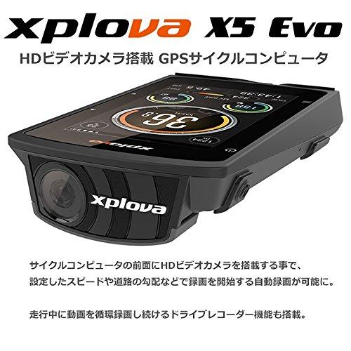 【本体、マウントのみ】Xplova(エクスプローバ)X5-Evo(X5エボ)/HDビデオカメラ搭載GPSサイクルコンピュータ/ドライブレコーダー機能搭載