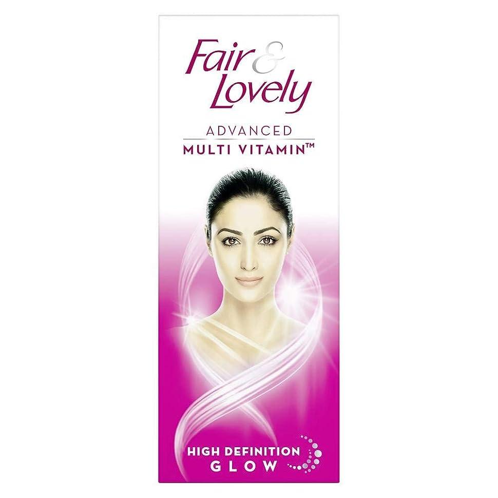 ではごきげんよう消える闇Fair & Lovely Advanced Multi Vitamin Face Cream, 80g
