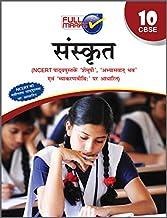 Sanskrit Class 10 (Based on NCERT Textbook Shemushi, Abhyasvan bhav and Vyakaran Vidhi) CBSE (2020-21)