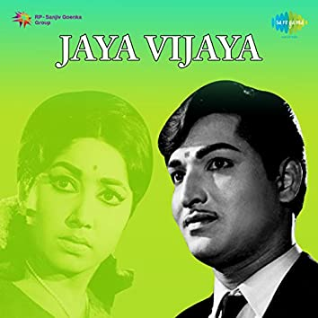 "Hennina Yavvana (From ""Jaya Vijaya"") - Single"