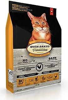 オーブンベイクドトラディション 老猫&肥満猫ダイエット用 キャットフード 1.13kg