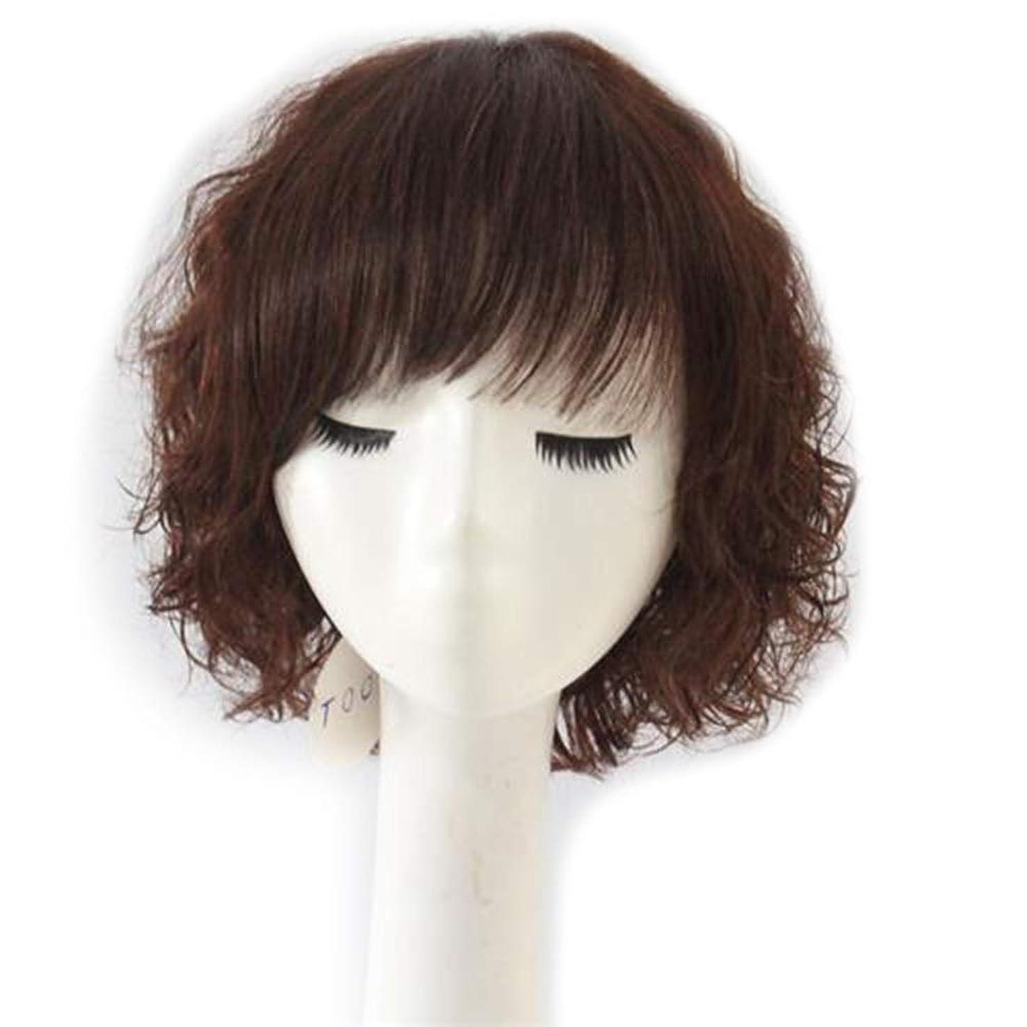 焦がす取る泥BOBIDYEE 女性のふわふわショートカーリーヘアフルリアルウィッグファッションナチュラルウィッグ用母ギフトファッションウィッグ (色 : Dark brown)