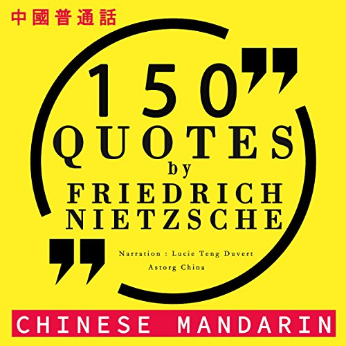 150 quotes by Friedrich Nietzsche in Chinese Mandarin audiobook cover art