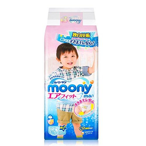 Pannolini Moony XXL Boy (13-25kg.)// Japanese nappies PULL-UP - Moony XXL Boy (13-25kg.) // Японские подгузники трусики Moony XXL Boy (13-25kg.)