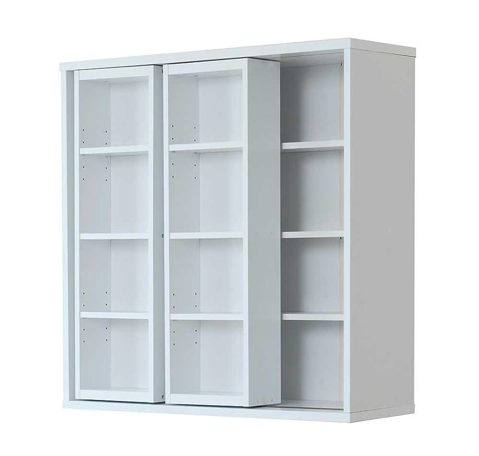 委員会ボードあいさつFrama Furniture(フラマファニチャー) 低ホルムアルデヒド ダブルスライド書棚 ホワイト KSS-0007EWH