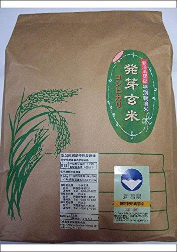 こばやし農園「発芽玄米」コシヒカリ( 新潟県産 特別栽培米)令和2年産 30kg(5kg*6)