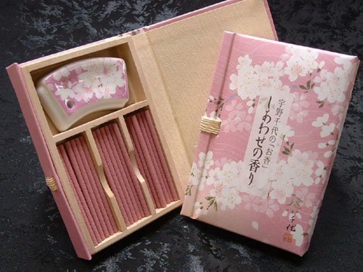 後者セッション広く日本香堂のお香 宇野千代 しあわせの香り 文庫型 スティック36本入り