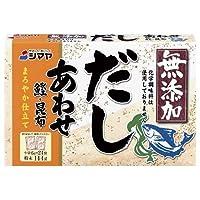 シマヤ 無添加だし あわせ 粉末 (6g×24)×24箱入×(2ケース)