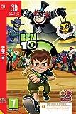 Ben 10 Code In The Box