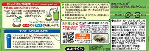 伊藤園 おーいお茶 抹茶入りさらさら緑茶 スティックタイプ 100本入 80g [3168]