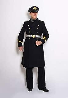 Best ww1 german officer uniform Reviews