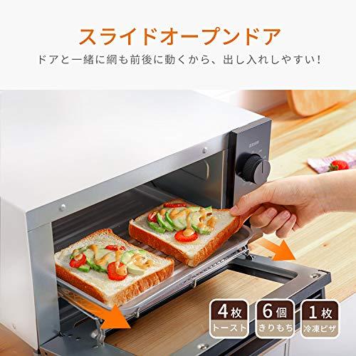 COMFEE' オーブントースター 4枚焼き トースト 12L シンプル コンパクト 簡単操作 スライドオープンドア 高火力 4本ヒーター【1年保証】CF-AC121