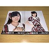 AKB48 第3回 紅白対抗歌合戦 会場限定 生写真 岡田奈々 コンプ