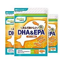 かんでおいしい魚DHA&EPA 60粒 3袋セット90日分【魚型ソフトカプセル/噛んで食べられる/オレンジ風味/DHA&EPA/子供/健康/サプリ/サプリメント/栄養補助食品/安心国内製造/コプリナ】