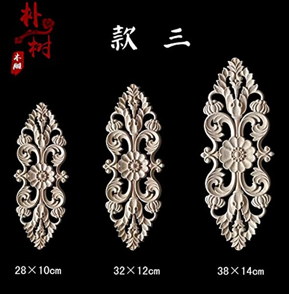 ZB 1Pcs Wood Carved Applique Corner Flower Onlay Furniture Home Decor Unpainted DIY Door Table Beds Replacement Parts Style3 28x10cm