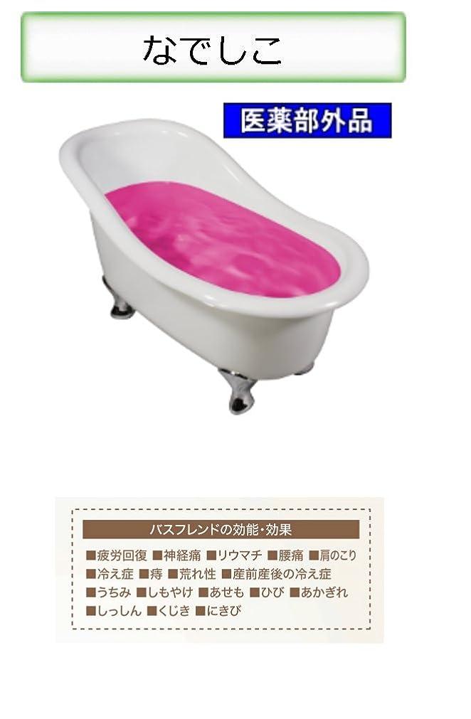 財政バーススタイル薬用入浴剤 バスフレンド/伊吹正 (なでしこ, 17kg)