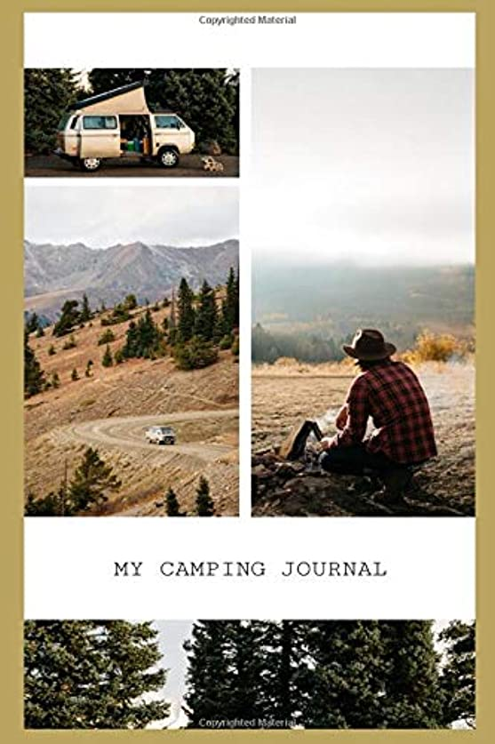 余裕があるうがい薬スタッフMy Camping Journal