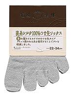 (福助 楽健)Fukuske Rakken レディース 表糸 シルク100% 5本指 つま先タイプ ハーフ ソックス (靴下) 22-24cm グレイ