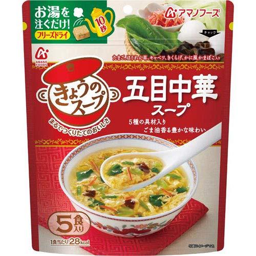 アマノフーズ きょうのスープ 五目中華スープ5食
