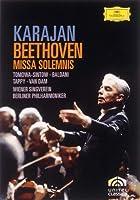 ベートーヴェン:ミサ・ソレムニス [DVD]