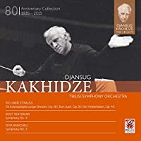 Djansug Kakhidze The Legacy Vol. 5